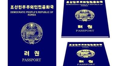 Photo of بالصور.. ما لا تعرفه عن جواز سفر كوريا الشمالية