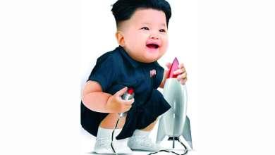 Photo of أزياء «الديكتاتور الصغير» تقلّد كيم