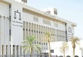Photo of «الاستئناف» دانت مقتحمي المجلس … والقول الفصل لـ «التمييز»