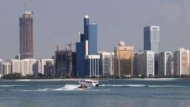 Photo of الإمارات تجني نحو 16 مليون $ من لوحات السيارات المميزة