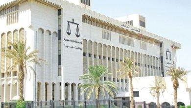Photo of الكويت .. 7 سنوات سجناً لمغرِّد أساء إلى السعودية