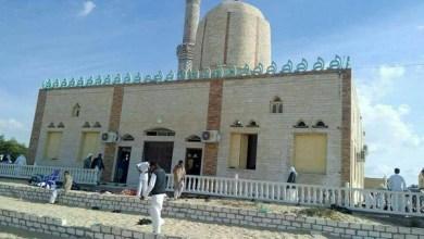 Photo of مصر.. المؤسسات الدينية تدين الهجوم على مسجد العريش