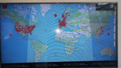 Photo of دولة تختفي من على خرائط العالم