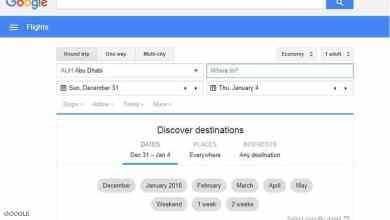 Photo of خدمة من غوغل للبحث عن أرخص حجوزات الطيران