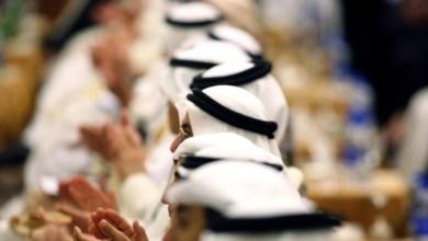 Photo of الكويت تحصر قبول الهدايا لموظفي المحاسبة في هذه الحالات