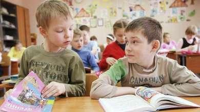 Photo of من هم التلاميذ الأفضل في القراءة عالميا؟؟؟؟