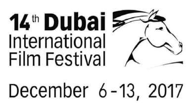 Photo of نخبة من النجوم العرب والعالميين في افتتاح مهرجان دبي السينمائي