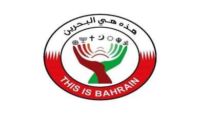 Photo of المنامة: الوفد البحريني الذي زار إسرائيل لا يمثل أي جهة رسمية