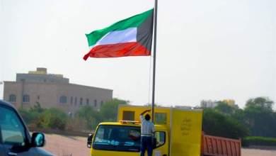 Photo of شوارع الكويت تزدان بأعلام دول الخليج استعدادا للقمة