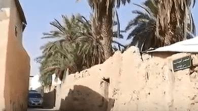 Photo of بالفيديو.. قصة حي بالرياض خلده شاعر قبل 1500 عام