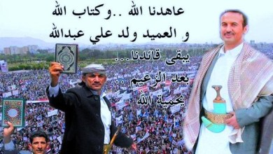 Photo of تعرّف إلى الرجل الأوفر حظا لخلافة الرئيس اليمني القتيل