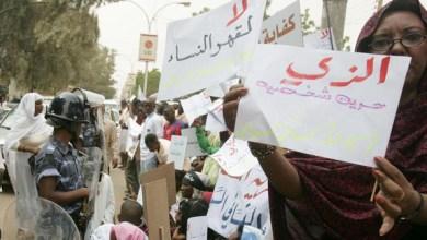 Photo of هل السراويل الضيقة في حفل نسائي زي فاضح؟