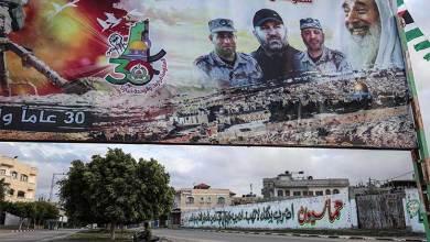 Photo of عائلة من غزة تعدم أحد أفرادها المتهم بالتخابر مع إسرائيل