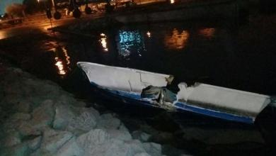 Photo of وفاة مواطن كويتي وفقدان مصري في تصادم «طرادين»