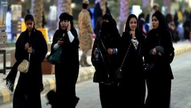 Photo of لأول مرة.. معرض للأزياء الرياضية النسائية في الرياض