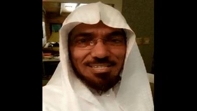 Photo of نقل الداعية السعودي سلمان العودة إلى المستشفى