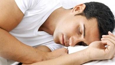 Photo of تريد الحصول على نوم هادئ.. إليك الطريقة