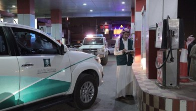 Photo of السعودية: عقاب فوري للممتنعين عن بيع الوقود بالمحطات
