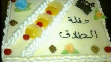 Photo of مصرية تحتفل بطلاقها بعد حياة زوجية لم تستمر سوى 40 يوما