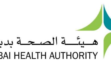 """Photo of """"صحة دبي"""" تطلق مبادرة """" عيادة زايد """" لعلاج المرضى محدودي الدخل"""