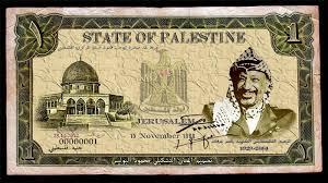 Photo of السلطة تدرس إصدار عملة فلسطينية