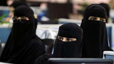 Photo of للمرة الأولى.. السعودية ستعين نساء في وظيفة….