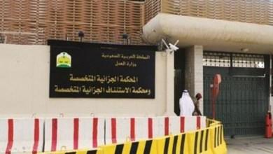 Photo of معلم يسرق مواد كيمياوية من مدرسته لإرهابيين بالقصيم