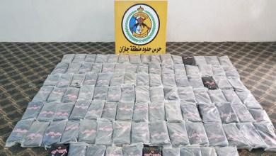 Photo of السعودية تحبط دخول طن ونصف من المخدرات إلى أراضيها