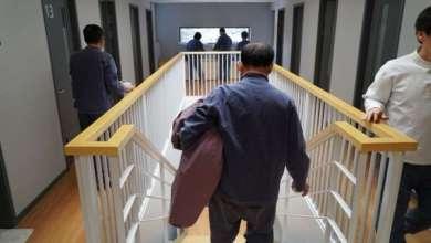 Photo of ما عقوبة مدمني العمل في كوريا الجنوبية؟