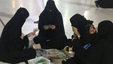 Photo of سيدات يلعبن السيكونس في الحرم والإدارة تتدخل