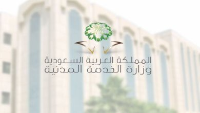 """Photo of """"الخدمة المدنية"""" تعلن عن وظائف خالية بجامعة الملك فهد للبترول"""