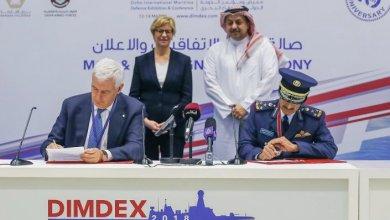 Photo of قطر توقع اتفاقية لشراء 28 طائرة هليكوبتر من طراز NH90