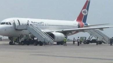 Photo of نجاة مئات المسافرين على طائرة يمنية من موت محقق
