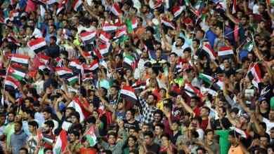 Photo of رفع الحظر عن ملاعب العراق.. قرار تاريخي وخطوات منتظرة
