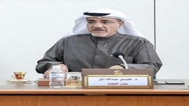 Photo of «التعليمية البرلمانية»: تحديد آلية التحقيق في وفاة الطالب عيسى البلوشي