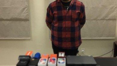 Photo of القبض على أسيوي بعد محاولته القيام بعمليات شراء ببطاقات إئتمانية مزورة