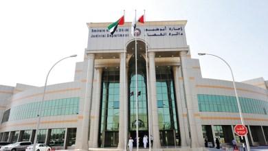 Photo of 3 سنوات سجناً لسيدة عربية أدينت بقتل خادمتها