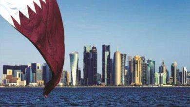 Photo of قطر تبدأ تحريك دعاوى قضائية في نيويورك ضد جهات مشبوهة