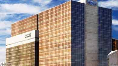 Photo of المحكمة العليا الأميركية تحكم لصالح البنك العربي