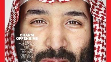 Photo of بن سلمان: الإخوان يأملون في تحويل أوروبا إلى قارة إخوانية في 30 عاما!