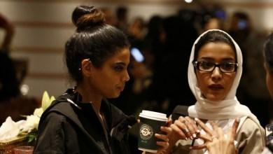Photo of 4 مصممات سعوديات تألَّقن في أسبوع الموضة الأول بالرياض..