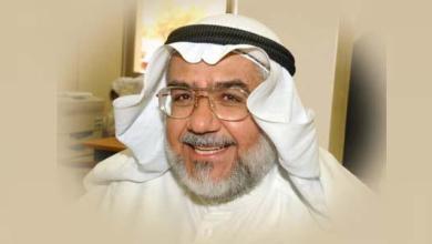 Photo of محاولات لعفو خاص عن جمال الكندري