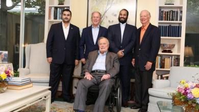 Photo of صور.. ولي العهد السعودي يلتقي بوش الأب والابن في تكساس