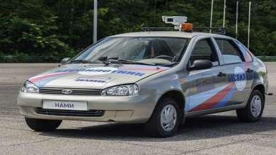 Photo of روسيا تمهد الطريق أمام السيارات الكهربائية وذاتية القيادة