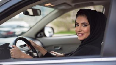 Photo of أين تتدرب المرأة السعودية على قيادة السيارة؟