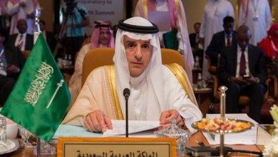 Photo of الجبير: السعودية ستقدم 100 مليون دولار للشعب السوري