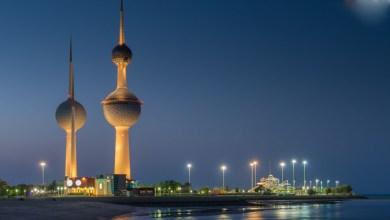 Photo of الكويت: نرفض أي تجاوزات أو تطاول على سيادة الدولة