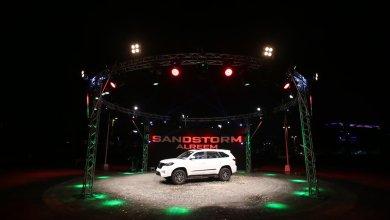 Photo of تدشين أول سيارة إماراتية الصنع في أبوظبي