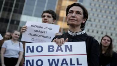Photo of مظاهرة احتجاجية ضد ترامب في نيويورك