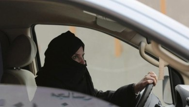 """Photo of قبيل قيادة المرأة للسيارة.. رسالة من """"المرور"""" بالسعودية"""